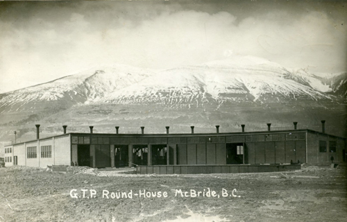 Image of roundhouse