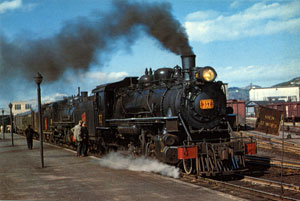 Picture of CN engine
